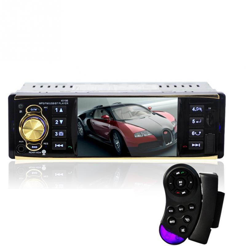 4022D New 4.1 Inch Car MP5 Car MP5 Card Radio Player U Disk Support Reversing Video Camera Fast Charge Car Audio MP5 Player