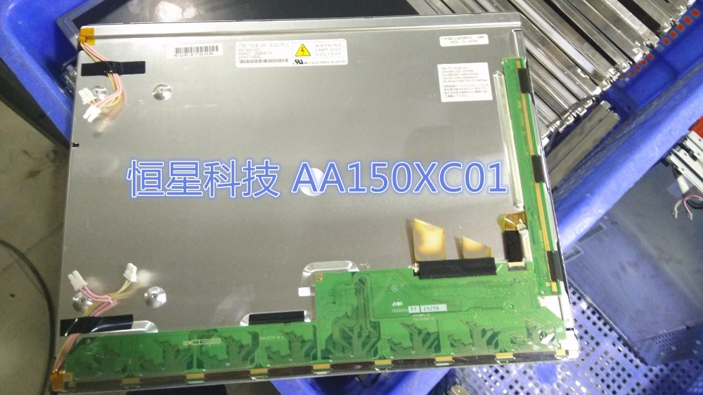 AA150XC01 LCD display screens hm185wx1 400 lcd display screens