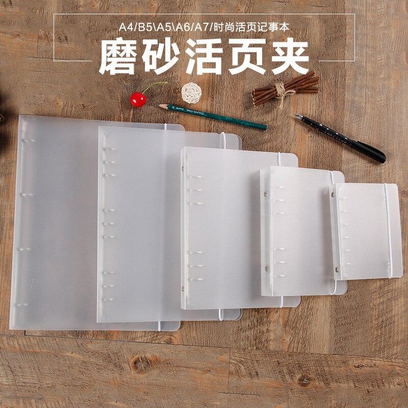Coloffice PP mat Transparent A4 B5 A5 A6 A7 trous à feuilles mobiles pour ordinateur portable