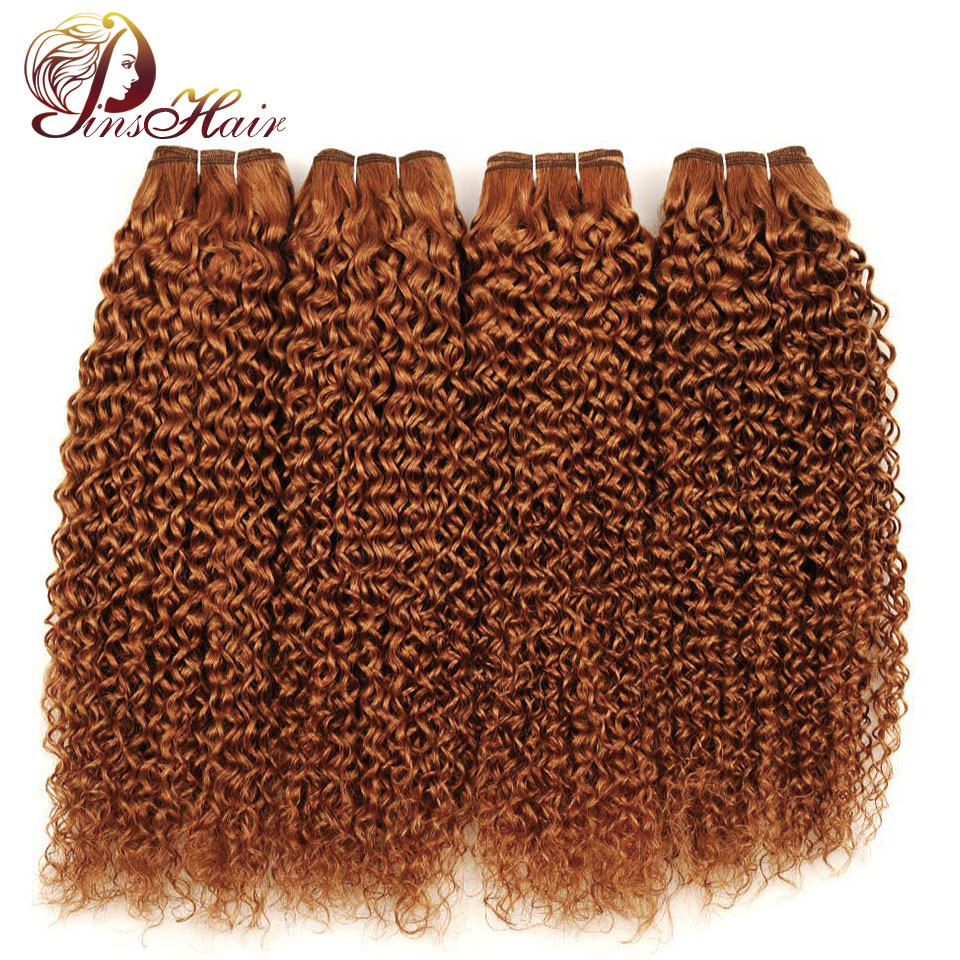 Pinshair 4 Bundles Malaysian Hair Kinky Curly Human Hair Blonde 30# Color 100 Human Hair Weave Bundles Non Remy Hair Thick Wefts