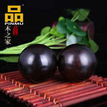 sandalwood purple handball fitness ball blood health massage ball tiger Tan Tan old green hands to turn the ball
