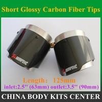 Short Carbon fiber tip Akrapovic car exhaust Tip inlet 2.5'' outlet 3.5'' 125mm length car styling exhaust car muffler tip