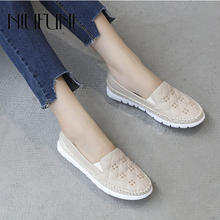 2019 Autumn Rivet Women Leather Loafers Fashion Ballet Flats Beige Black Shoes Woman Slip On Hemp Rope Boat Shoes Moccasins цена 2017