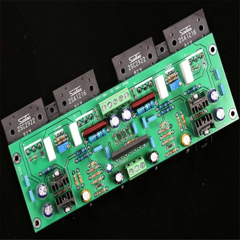 UPC2581V Pushes SANKEN C2922/A1216 150w*2 Power Amplifier Board