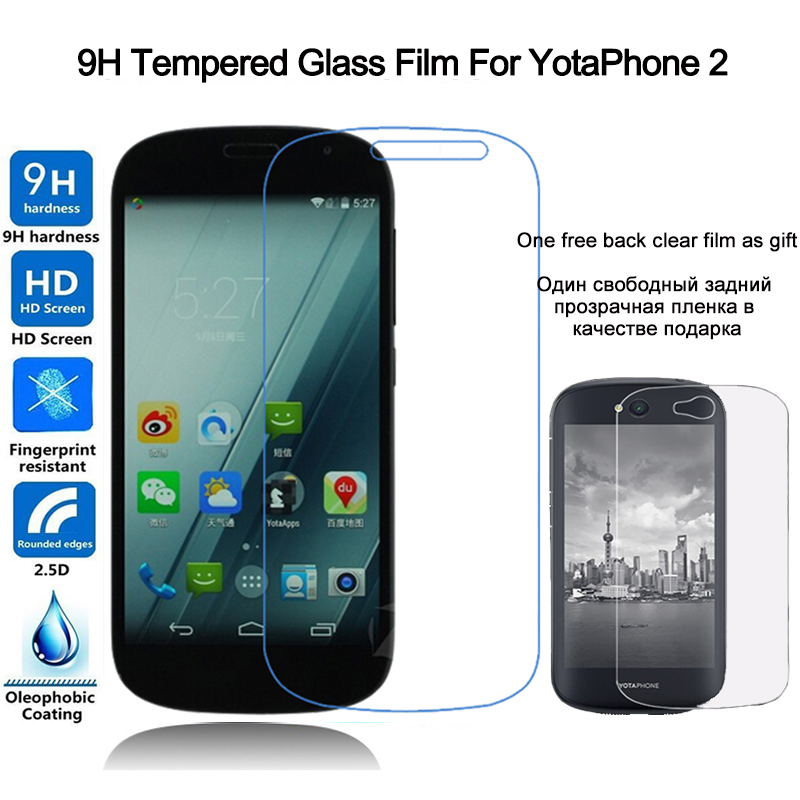 Premium härdat glas Skärmskyddsglas för Yotaphone 2 Glasskydd Framskyddsfilm för Yota YotaPhone 2