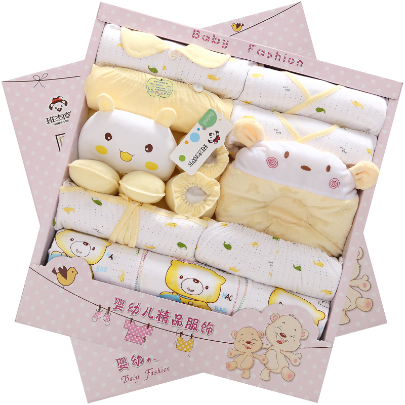 19pcs/Set newborn baby boy girl clothes Happy Bear style clothing for babies