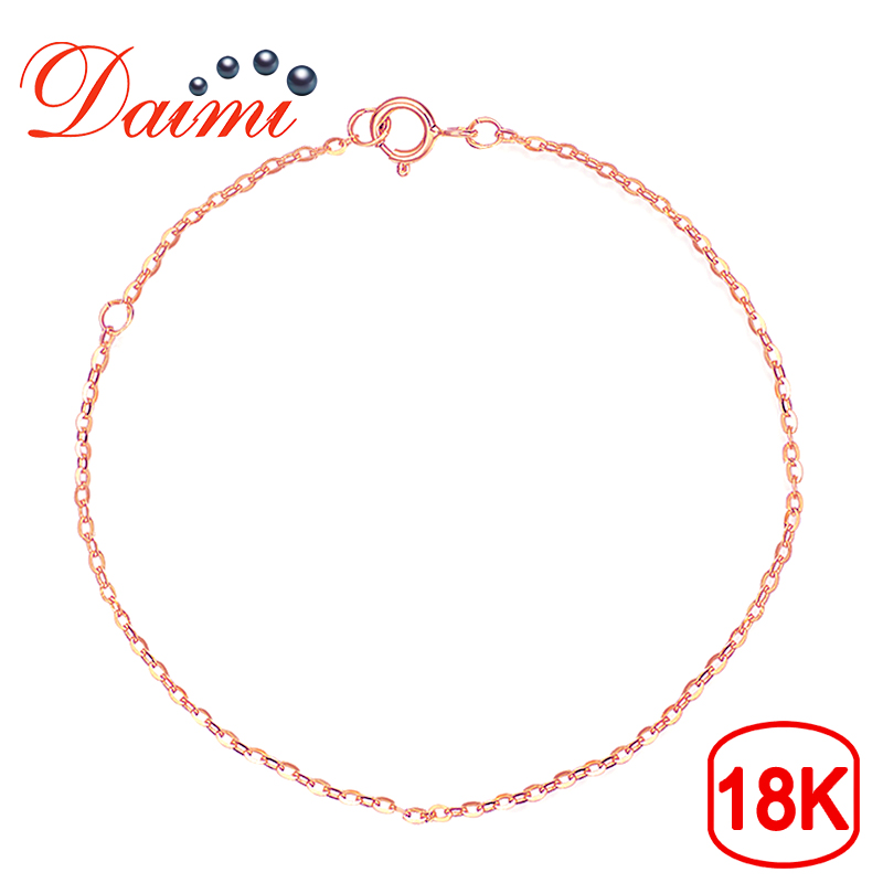 DAIMI 18K Gold Chain AU750 Pure Gold Bracelet Chain 18K Rose Gold Chain Adjustable 16cm 18cm