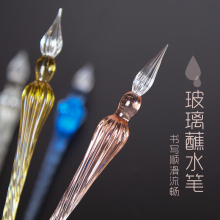 Handmade dip pen dip pen creative art retro aesthetic crystal glass blue green pink pen test