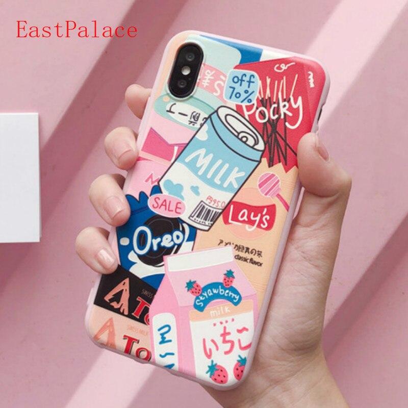 3D Cartoon Super Cute Silicon Milk Pink Case for Samsung Galaxy S8 S9 Plus A9 Star