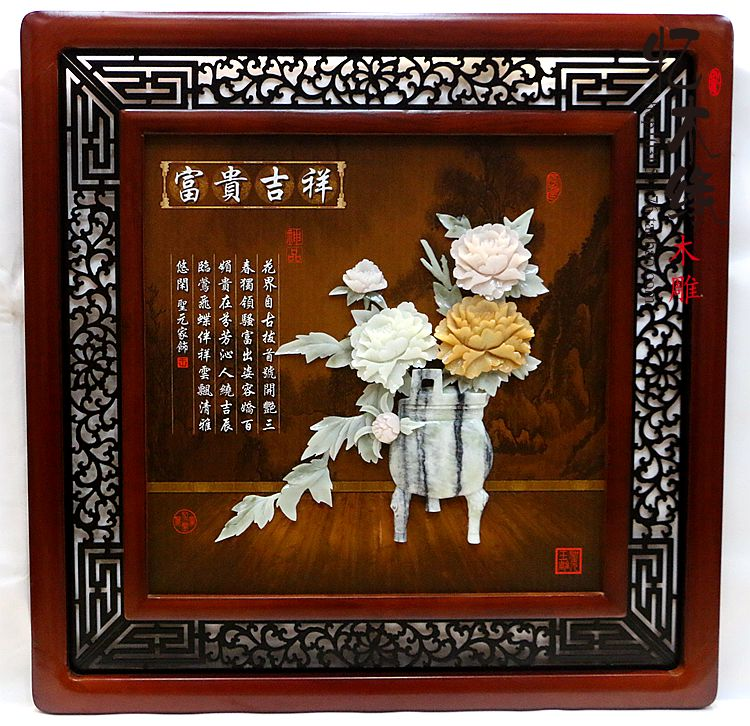 The living room wall Dongyang Antique Chinese wood carving Pendant camphor wood ornaments background wall carving decorative pai love is in the hair carving cutting wall sticker