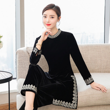 Black Velvet winter suit women 2 piece set tracksuits co-ord set outfit top and pants 2019 spring plus size vintage clothing black spaghetti sequins design co ord with choker