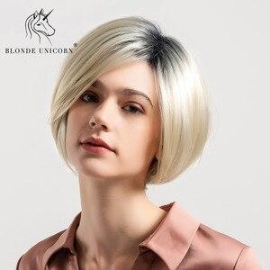 Perruques synthétiques courtes lisses blond licorne | Perruques de Style Bob pour femmes, perruques à mélange de cheveux 50% naturels, vrais, noirs, bruns, blonds
