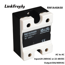 цена на RM1A40A50  AC AC Solid State Relay 50A,Soft Starting Relay Switch Board,Output:42-440VAC Input: 20-280VAC/22-48V DC SSR Relay