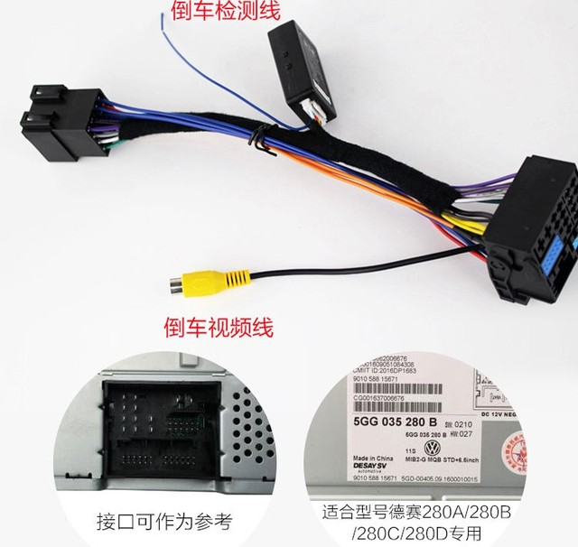 US $26 0 |MIB 280 5GG 035 280 A B C D Decoder Canbus Simulator Gateway  Emulator For MQB Platform VW GOLF 7 PASSAT B8 L TIGUAN L TOURAN L-in  Cables,
