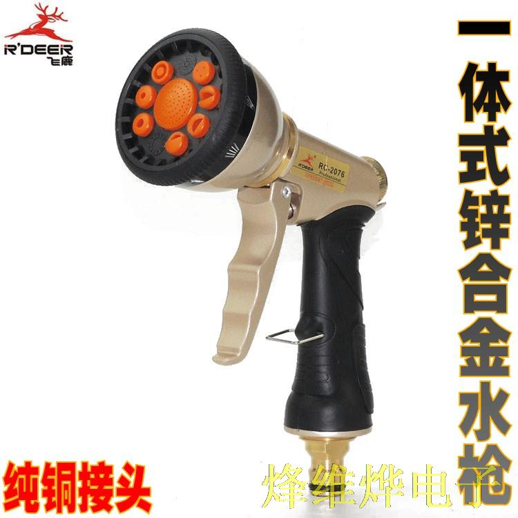 Multi-section of water quality boutique zinc alloy car wash water gun watering sprinkler torch bs 700 high quality multi purpose zinc alloy windproof lighter black silver red