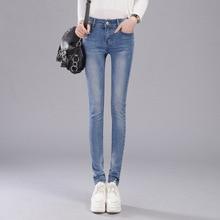 Тонкая талия джинсы женские узкие брюки стрейч карандаш брюки
