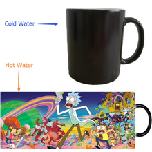 Рик и морти кружки кружка мультфильм дети чашки Чая подарки теплочувствительный кубок тепло преобразования тепла изменение цвета чашки магии кружка