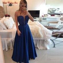 Neue Royal Blue Lange Elegante Brautkleider Sheer Zurück Vestido De Festa Longo Billig Kurzarm Abendkleid Partei Elegante 2015