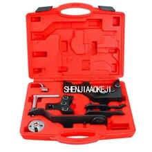 1 комплект инструментов синхронизации двигателя группа профессиональных инструментов для ремонта автомобилей Многофункциональные портативные аппаратные инструменты