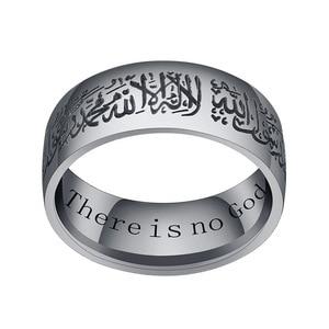 Image 4 - チタン鋼コーランメッセンジャーリングイスラム教徒宗教イスラムハラール言葉男性女性ヴィンテージバゲアラビア神リング