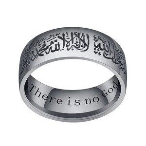 Image 4 - Titanium Steel Quran Messager rings Muslim religious Islamic halal words men women vintage bague Arabic God ring