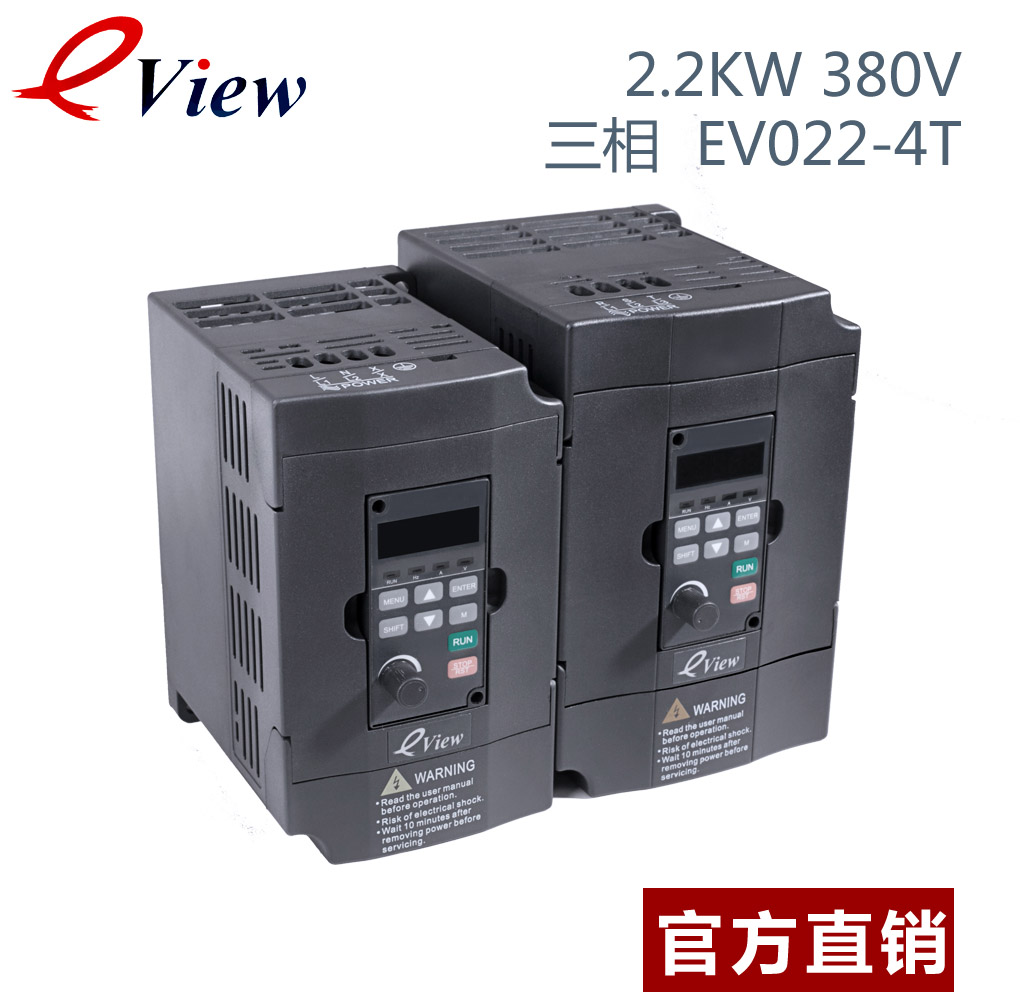 цена на New arrive EV022-4T general-purpose inverter 2.2kw three-phase 380V free