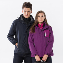 Autumn winter outdoor down liner jacket three-in-one two-piece mountaineering suit men women cold warm clothing