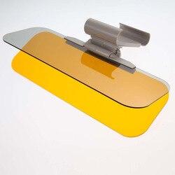 2in1 Авто Защита от солнца тени Предотвращение Dazzle Зеркало автомобилей эффективное Antiglare день ночь вождения Стекло Защита от солнца козырек в...