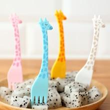 Giraffe Shaped Forks 12 pcs/lot
