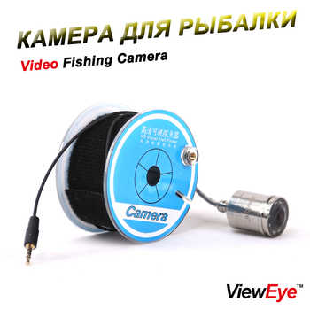 ViewEye V02WM Series Single Underwater Fishing Camera Accessories For VWE-4320WN and VWE-4320WNR Model - DISCOUNT ITEM  20% OFF Sports & Entertainment