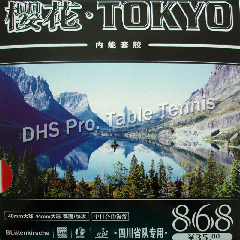Kokutaku Tokyo 868 Pips-In Table Tennis Rubber With Sponge