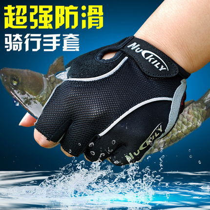 New bike half font b gloves b font cycling font b glove b font antiskid sweat
