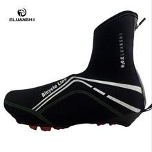 Зимние водонепроницаемые неопрен галоши непромокаемые Велосипеды обувь устойчива протектор обувь mtb дождь велосипед cubre