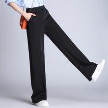 Foxmertor новые женские прямые широкие брюки элегантные с высокой талией Женские однотонные Большие размеры Длинные большие зауженные брюки