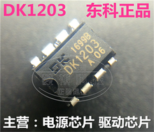 10pcsDK1203 instead of RM6203THX203 and other peripheral components less chip self-powered