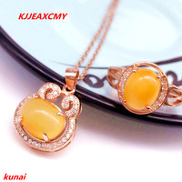 KJJEAXCMY boutique jewels Caibao jewellery 925 silver inlaid with amber wax female pendant ring 2 pieces.
