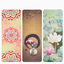 1.5mm Ultra thin Natural Rubber Slip-resistant Yoga Mats yoga blanket Folding Fitness Mat High Temperature Suede Travel Printing