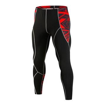 Red Arrow Lightweight Workout Leggings