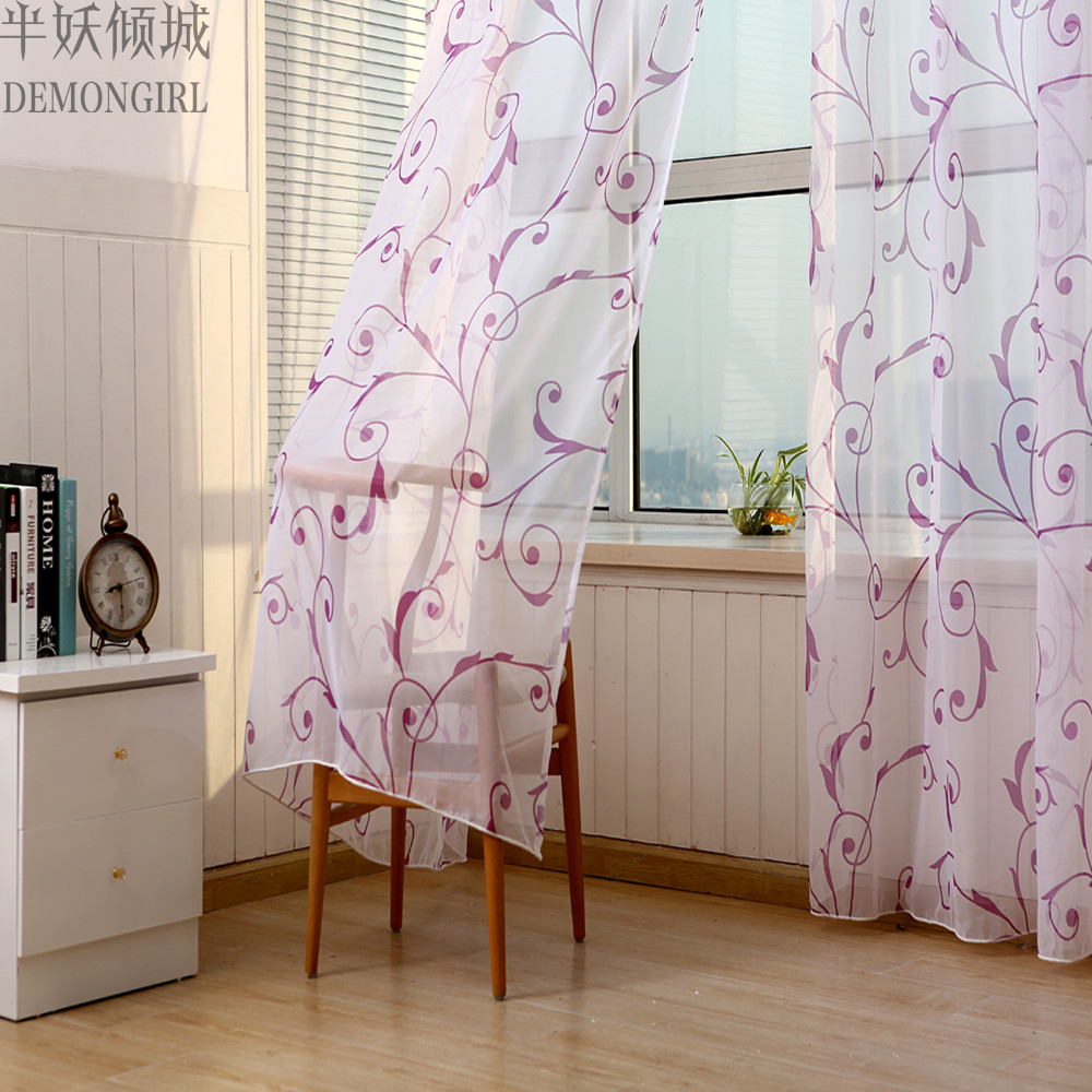 Short Window Curtains Promotion-Shop for Promotional Short Window ...