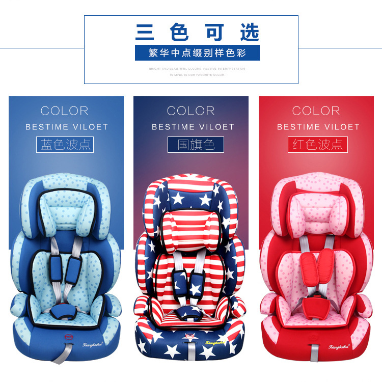Z001 Car Supplies Child Safety Seats September 12 Year Baby Car Seating 3C Certification