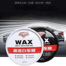 Твердый воск, мягкий воск, автомобильный лак, краска для ремонта царапин, средство для полировки, воск, краска для ремонта царапин, средство для ухода за краской, обслуживание