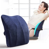 Memory Foam Seat Pillow Car Chair Back Cushion Pad Waist Spine Coccyx Protect Orthopedic For Lumbar Disease