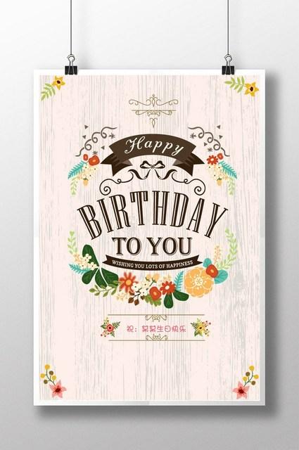 Unduh 87+ Gambar Poster Ulang Tahun Terbaru Gratis