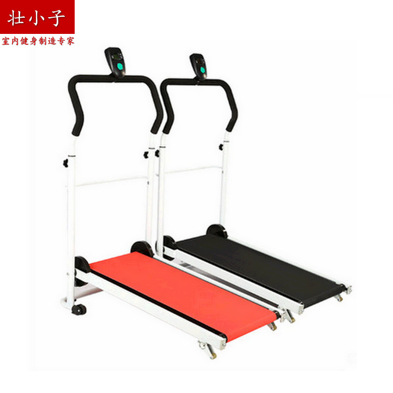 Mini household mechanical folding lengthened treadmill Low noise motor Adjustable handle  Dual gravity flywheels Folded