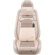 цена на Four Seasons General Car Seat Cushions Car pad Car Styling Car Seat Cover For Honda Accord Civic CRV Crosstour Fit City HRV