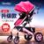 Tianrui cochecito plegado del cochecito de bebé cochecito 8 regalos gratis portátil sentarse y acostarse cochecito paisaje de alta niño recién nacido 4 ruedas