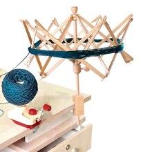 1pc木製糸ファイバーストリングウールホルダー傘ニットクラフトツールパッチワークミシンのためのdiyアクセサリー