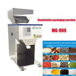 Ilościowe maszyna do pakowania 10-999g pionowa maszyna pakująca ranules/jagody goji/mieszane ziarna/proszku/ryż maszyny do napełniania