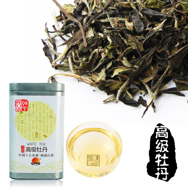 Fuding white tea white peony tea spring 1 1 , 2 peony white tea advanced