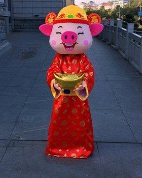 Traje de mascota Golden Pig, traje de Cosplay, fiesta, juego, ropa, publicidad, Carnaval, Halloween, Festival de Pascua, adultos